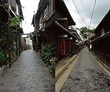 新日本の路地裏 画像