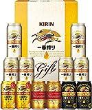【在庫一掃ビールギフト】一番搾り4種飲みくらべセット プレミアム・超芳醇・黒ビール入り K-IPCF3 [ 350ml×10、500ml×2 ] [ギフトBox入り]