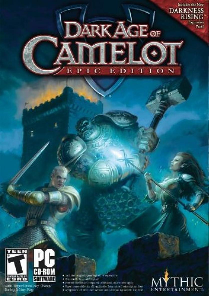 先行する拍手する毎回Dark Age of Camelot Epic Edition (輸入版)