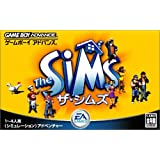 The SiMs ザ・シムズ (Game Boy Advance)