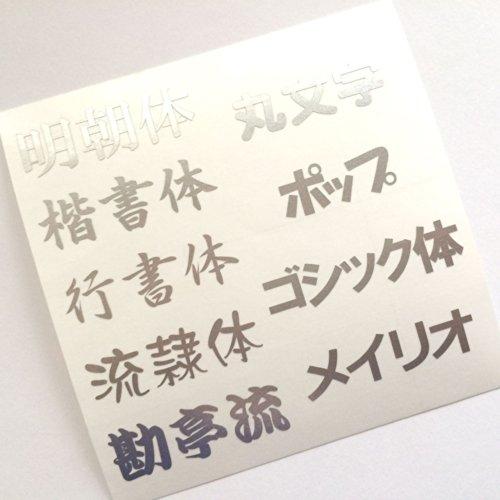 Kikiberry 1文字 漢字ひらがなカタカナ数字切り文字...