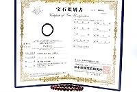 【写真現品1点物 鑑別書付き】<チベット産 アンデシン> 7.5mm 一連ブレスレット mr492
