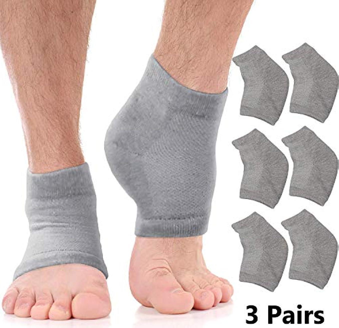 混合した合併症データベースモイスチャライジングソックスクラックトヒールトリートメント-乾燥した足とかかとを素早く扱います。 アロエモイスチャライザーローションを注入したジェルヒールソックスで、ひび割れた足の皮膚の痛みを和らげます。 女性と男性の両方のためのペディキュア (Large - Value Pack 3 Pairs)