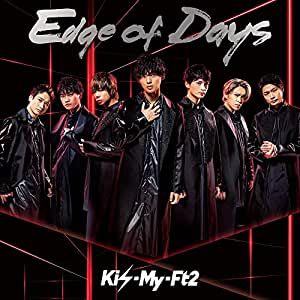 Edge of Days(CD)(通常盤)