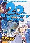 20世紀少年 第6巻
