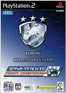 プロサッカークラブをつくろう!ヨーロッパチャンピオンシップ