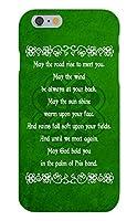 iPhone 8/8s ケース - Irish Blessing Prayer May The Road Rise Up グリーン ケルトノット
