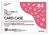 コクヨ カードケース クリアケース 環境対応 硬質タイプ B4  クケ-3004N