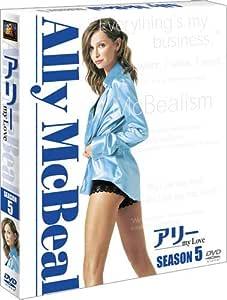 アリー my Love シーズン5 (SEASONSコンパクト・ボックス) [DVD]