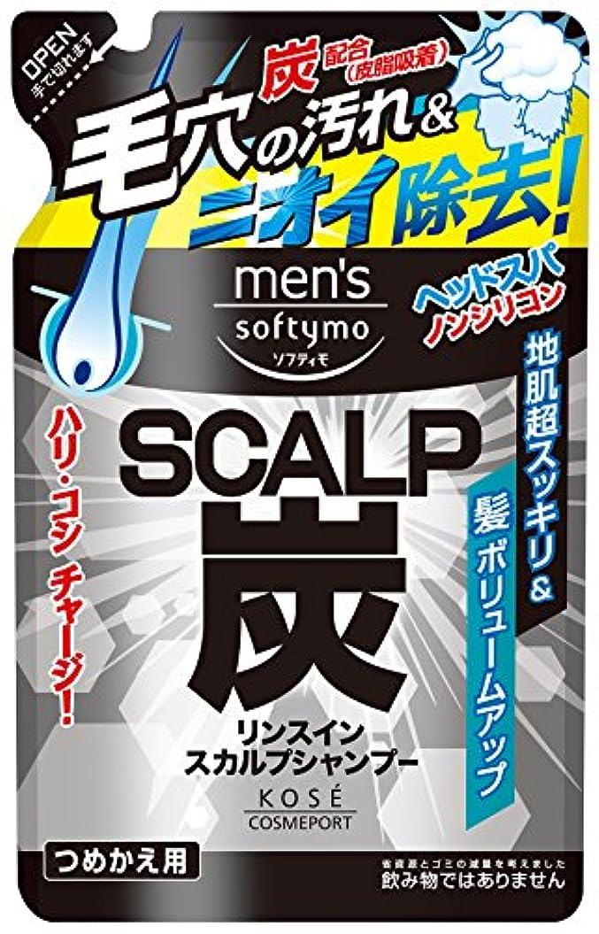 トチの実の木活気づける筋肉のKOSE コーセー メンズ ソフティモ リンスイン スカルプシャンプー (炭) つめかえ 400ml