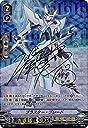 カードファイトヴァンガード「先導アイチ」/V-TD01/S01 ブラスター ブレード SP