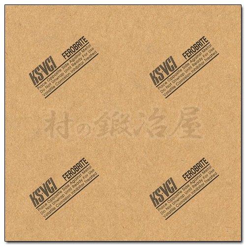 フェロブライト防錆紙 茶薄紙 100×100cm KS-VCI U35