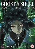 攻殻機動隊 STAND ALONE COMPLEX 1st & 2nd GIG コンプリート DVD-BOX (全52話) Ghost in the Shell アニメ [Import] [DVD] [PAL, 再生環境をご確認ください]