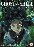 攻殻機動隊 STAND ALONE COMPLEX 1st & 2nd GIG コンプリート DVD-BOX (全52話) Ghost in the ...