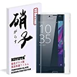 Xperia XZ Premium フィルム Koyota 液晶保護 ガラスフィルム 超薄型 硬度9H 高透過率 指紋防止(クリア)