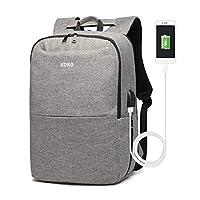 このノートパソコンのバックパック、毎日の仕事のためのコンピュータの防水学校のバックパック最大15.6インチ用メンズバックパック毎日の旅行(グレー)