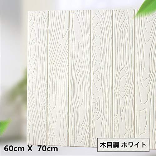 20枚 3D 壁紙 レンガ 白 壁紙シール 木目 DIY 防音シート70*60cm 壁紙シール はがせる 噪音防止 断熱 防水 ステッカー タイル ウォールステッカー 自己粘着
