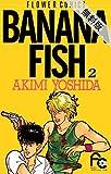 BANANA FISH(2)【期間限定 無料お試し版】 (フラワーコミックス)