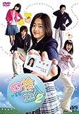 四捨五入2 ベストセレクション DVD BOX[DVD]