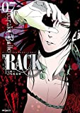 RACK―13係の残酷器械― 7 (コミックジーン)