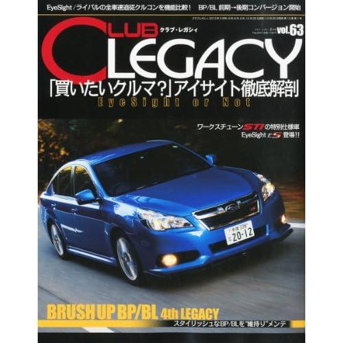 CLUB LEGACY (クラブ レガシィ) 2013年 02月号 [雑誌]