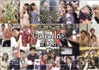 フジテレビアナウンサーマガジン 2018年 カレンダー 卓上 A5 CL-289