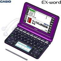 カシオ計算機 電子辞書 EX-word XD-N4850 (150コンテンツ/高校生モデル/パープル) XD-N4850PE