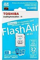 TOSHIBA 東芝 無線LAN搭載SDHCカード FlashAir 32GB W-03 Class10 海外リテール SD-R032GR7AL03A [並行輸入品]