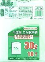 日本技研工業 半透明ごみ袋 30L 10P NKG-31