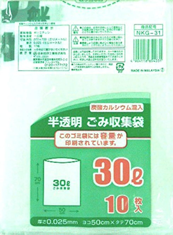 一目非公式平方日本技研工業 半透明ごみ袋 30L 10P NKG-31
