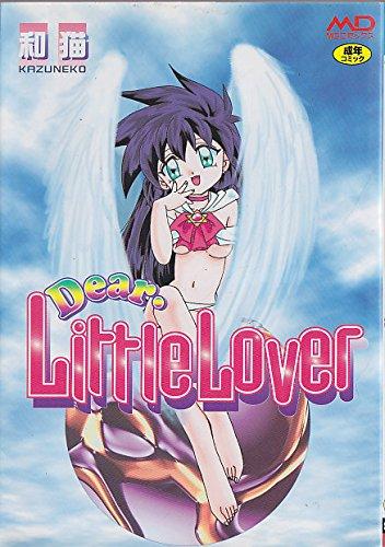[和猫] Dear Little Lover