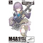 トミーテック LittleArmory [LA001] M4A1タイプ