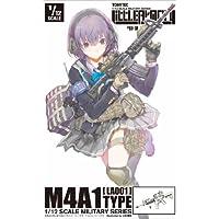 リトルアーモリー LA001 M4A1タイプ プラモデル