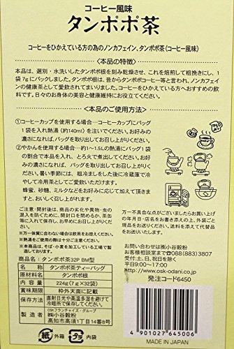 OSK タンポポ茶 7g×32P
