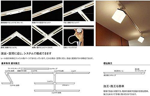 パナソニック(Panasonic) 照明器具配線 ショップライン ダクト本体 1m 白 DH0211
