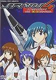 ストラトス・フォー CODE:X-2[DVD]