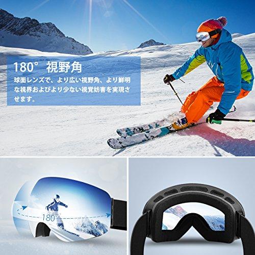 Patech スノーゴーグル スキーボード 99%UVカット 曇り防止 男女兼用 球面レンズ 防風/防雪/防塵 山登り/スキーなど用 (灰色)