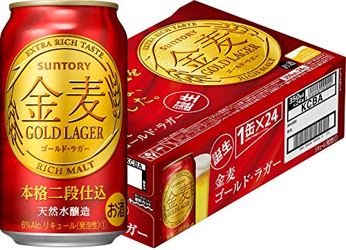 サントリー 金麦 ゴールドラガー 350ml缶 350ML × 24缶