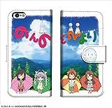 のんのんびより りぴーと 集合 ダイアリースマホケース for iPhone6 05