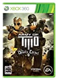 Army of TWO ザ・デビルズカーテル - Xbox360