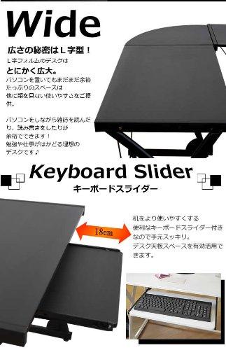 パソコンデスク L字型 システムデスク パソコンデスク PC オフィスデスク ブラック