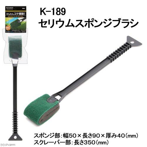 寿工芸 コトブキ K-189 セリウムスポンジブラシ