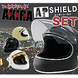 DAMMTRAX AKIRA ダムトラックス アキラ フルフェイス ヘルメット マットブラック M サイズ APシールド ライトスモークセット<br> M,ライトスモーククラシカル あす楽 スポーツ ツーリング 通勤 通学 かっこいい