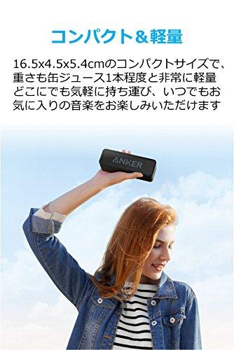 Anker SoundCore ポータブル Bluetooth4.0 スピーカー 24時間連続再生可能【デュアルドライバー/ワイヤレススピーカー/内蔵マイク搭載】(ブラック)