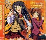 GWAVE 2009 1st Ace 通常版