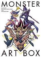YU-GI-OH! OCG-オフィシャルカードゲーム- 20th ANNIVERSARY MONSTER ART BOX 愛蔵版
