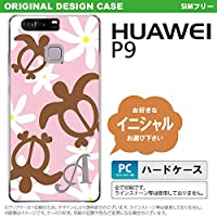 P9 スマホケース HUAWEI ケース ファーウェイ ピーナイン イニシャル ホヌ ティアレ ピンク nk-p9-1080ini N