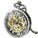 SIBOSUN ブランド 無蓋 設計 機械式 手巻き おすすめ 懐中時計 チェーン 男性 銀 シルバー アンティークギフト ボックス