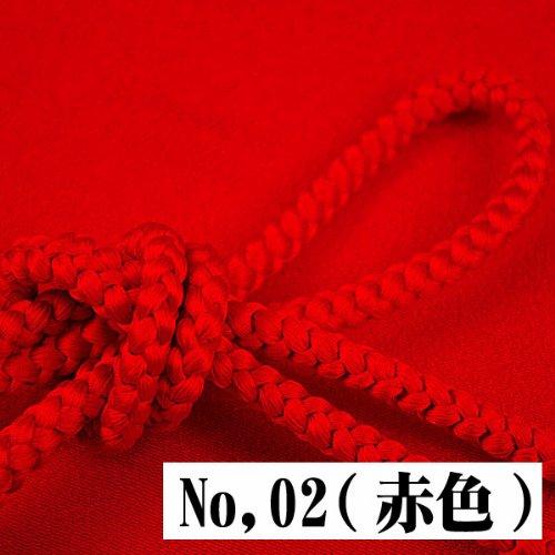 【丸組】帯締め帯揚げセット(無地)帯締め・帯揚げのセット(絹100%) No,02(赤色)