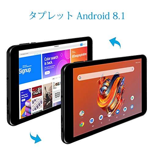 Dragon Touch タブレット 8インチ 800*1280解像度IPSディスプレイ Android8.1搭載 RAM2GB/ROM16GB デュアルカメラ WiFiモデル Bluetooth接続 Kidoz対応 子供にも適用 日本語対応 ゲーム用タブレットY80 B07WC2PJ7Q 1枚目